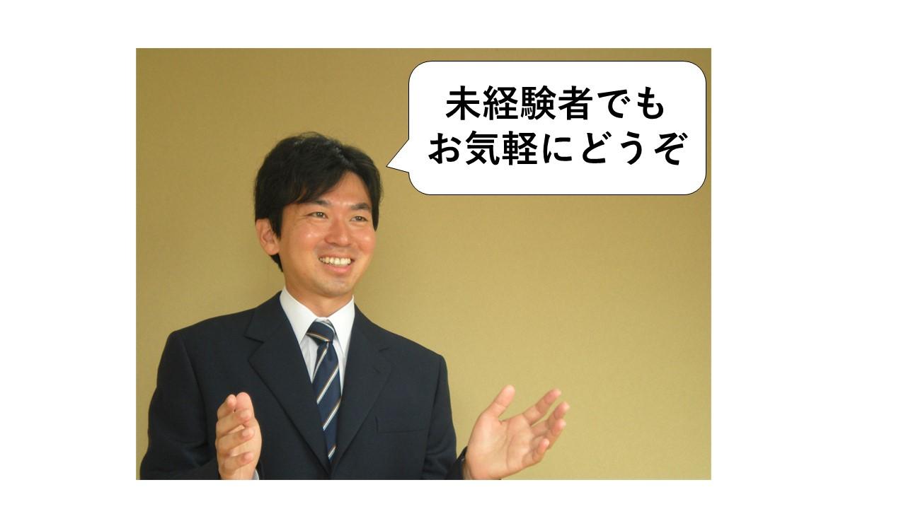 広島のファイナンシャルプランナー