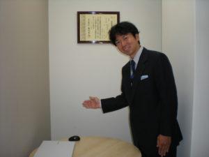 ファイナンシャルプランニング事務所 広島