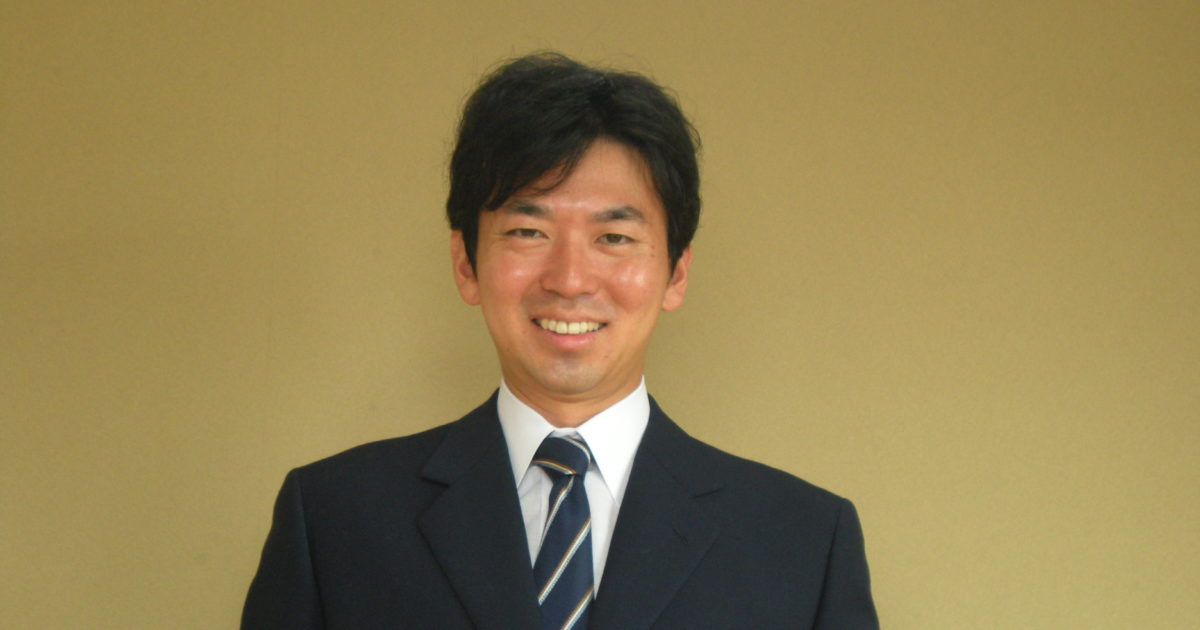 広島のファイナンシャルプランナー 佐々木裕平 FP事務所