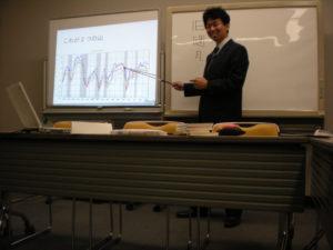 広島の投資セミナーお金の学校 投資教育 佐々木裕平
