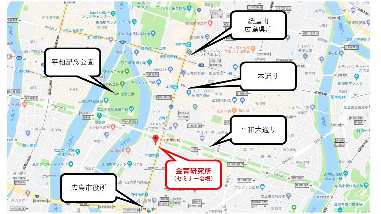 資産運用セミナ―広島