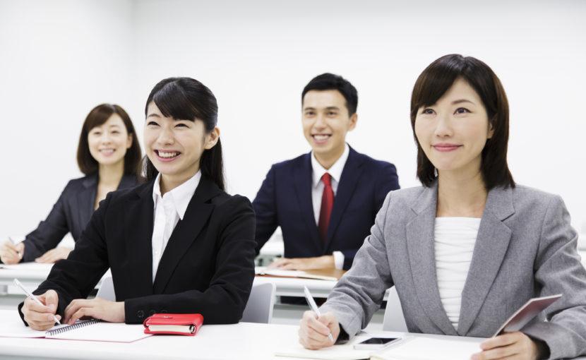 広島 投資セミナー